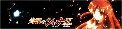 http://uzumaki.clan.su/animare/shana2pn2.jpg