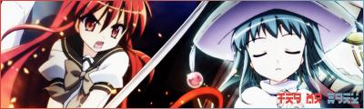 http://uzumaki.clan.su/animare/shana2th8.jpg